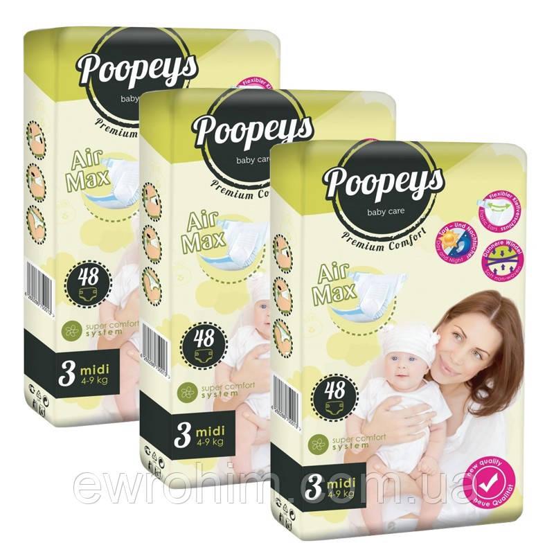 Подгузники Poopeys 3 (4-9 кг),48 шт