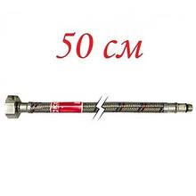 """Шланг підведення Fado, Koer М10-1/2"""", довжина 50 см"""