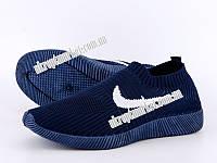 """Кроссовки мужские 45-36 D.Blue (8 пар р.40-45) """"Violeta"""" LB-1125"""