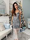 Гипюровое платье с блестками на подкладе и на бретельках 73plt506, фото 2