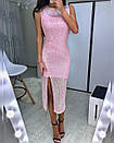 Платье из пайетки хамелеон на подкладе с разрезом на ноге 20plt510, фото 3