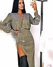 Платье с блестящим напылением с глубоким разрезом на ноге и свободным верхом на запах 20plt512, фото 2