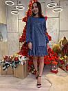 Платье свободное из люрекса с оборками и длинным рукавом 63plt520, фото 3