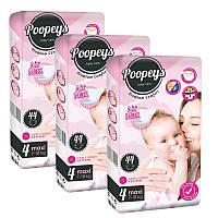 Подгузники Poopeys 4 (7-18 кг), 44 шт