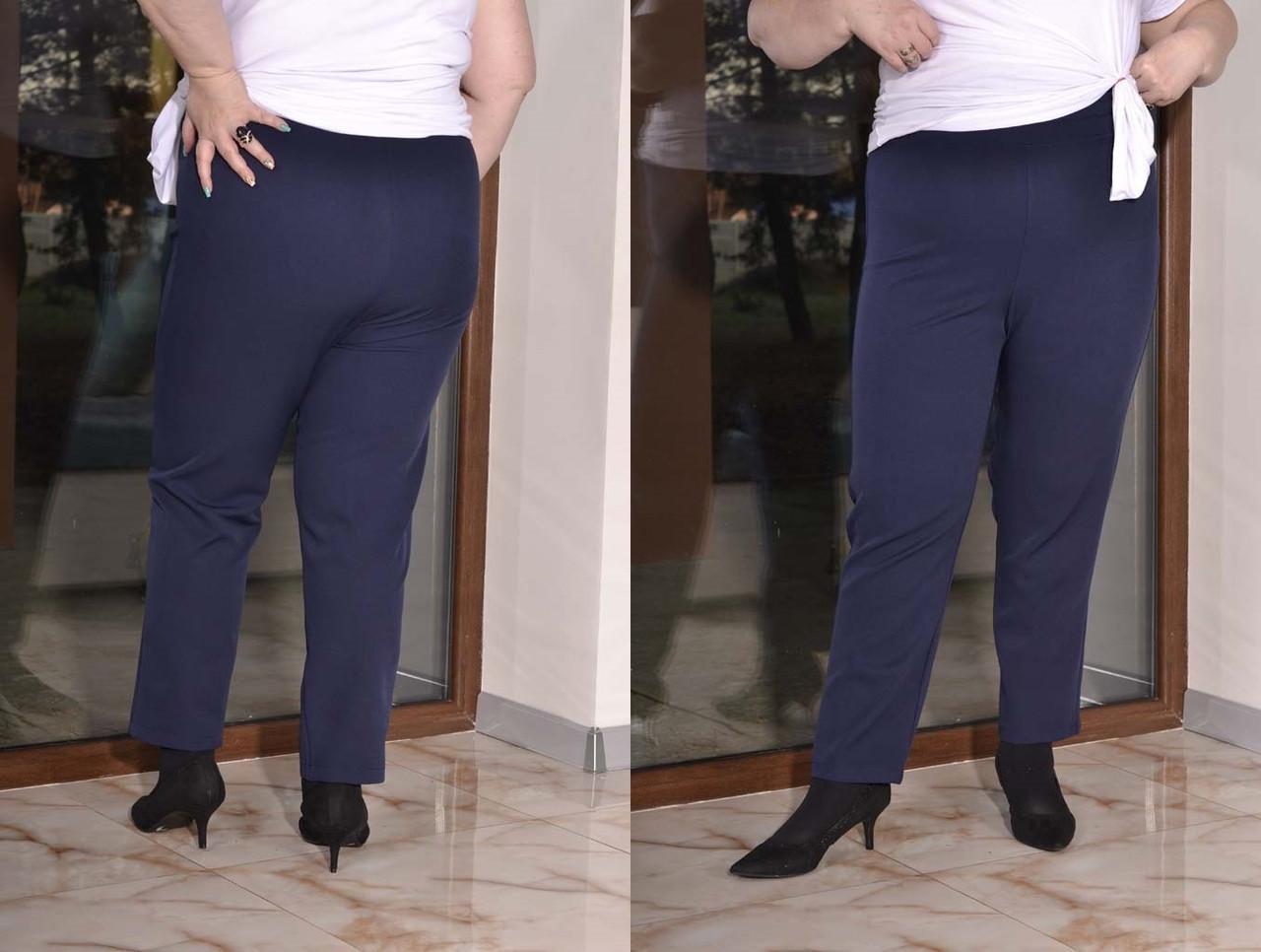 Женские зауженные брюки в больших размерах из костюмки 10ba449