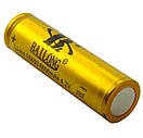 Аккумулятор 18650 Bailong Gold 8800 mAh, фото 2
