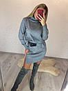 Платье свободное с кашемиром и высоким воротником 76plt540, фото 2