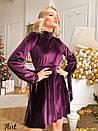 Бархатное плате с расклешенной юбкой и длинным рукавом - фонариком 36plt555, фото 3