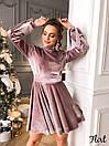 Бархатное плате с расклешенной юбкой и длинным рукавом - фонариком 36plt555, фото 4