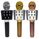 Беспроводной микрофон-караоке WSTER WS-1688 оригинал, фото 2