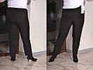 Женские зауженные брюки в больших размерах из костюмки 10blr449, фото 4
