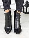 Женские черные кожаные ботильоны на небольшом каблуке 75OB08, фото 2