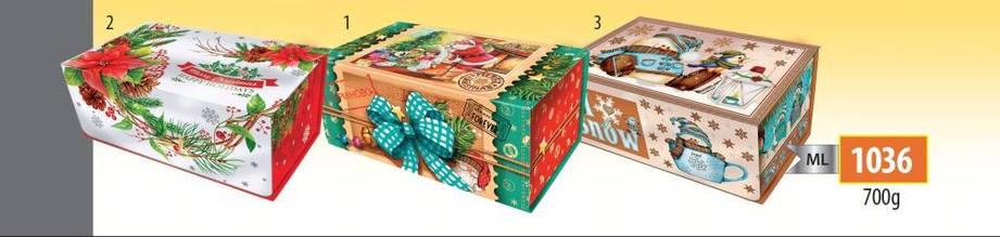 Новогодняя подарочная коробочка для конфет и сладостей 700гр №1036 200шт/ящ КД., фото 2