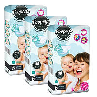Подгузники Poopeys 5 (15-25 кг), 38 шт