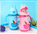 Детский термос Rabbit 300мл., фото 3