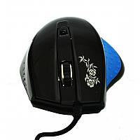 Компьютерная USB мышь G18/G8
