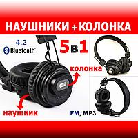 Новинка! 5в1 ! Bluetooth колонка встроенная в Беспроводные наушники NIАX5-SР | FM, MP3, Android app | AG330218