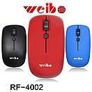 Беспроводная мышь Weibo RF-4002, фото 2