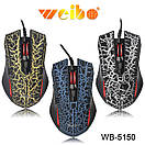 Игровая мышь Weibo WB-5150 3200 Dpi 6D, фото 7