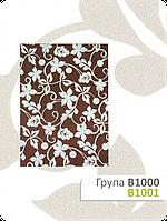 Коллекционные ткани для рулонных штор