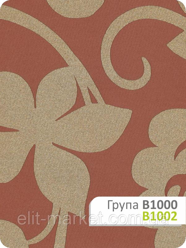 Ткань для рулонных штор В 1002