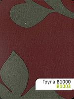 Немецкие ткани для рулонных штор