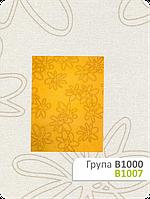 Ткань для рулонных штор В 1007