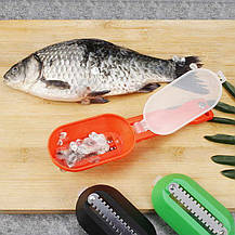 Нож скребок для чистки рыбы Fish Scales Wiper Cleaning, фото 2