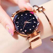 Наручные  женские часы Sky Watch (Розовые), фото 3