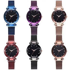 Наручные  женские часы Sky Watch (Синие), фото 2