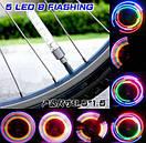 Многоцветные, светящиеся колпачки на ниппель, фото 6