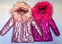 Зимняя тёплая куртка парка для девочек 2-5 лет