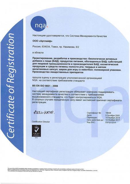 Международный стандарт, разработанный Международной Организацией по Стандартизации (ISO – International Organization for Standartization) и принятый более чем 90 странами мира.