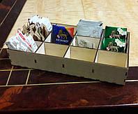 Организатор ящик из дерева для пакетиков чая, сахара, зубочисток
