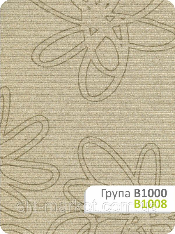 Ткань для рулонных штор В 1008