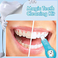 Отбеливатель зубов | Средство для отбеливания зубов Dental Teeth Cleaning Kit