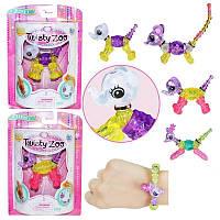 Игрушка - браслет для девочек Twisty Petz Twisty ZOO