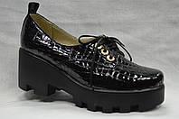 Туфли синие кожаные лакированные на толстой подошве со шнурками