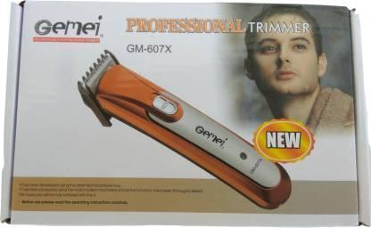 Триммер для бороды Gemei Gm-607x