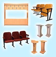 Вешалки, Трибуны, Кресла для актового зала