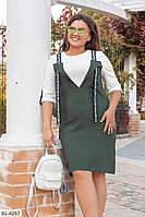 Оригинальное молодежное платье-обманка батал, размеры 50-52,54-56,58-60,62-64