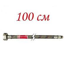 Шланг подводки Koer М10-1/2 100 см
