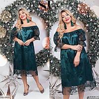 Коктейльное атласное платье свободного кроя размеры 48-52, 54-58, 60-64