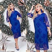 Нарядное платье-миди в цвете электрик размеры 48-52, 54-58, 60-64