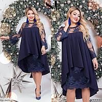 Платье-миди длинными кружевными рукавами от 48 до 62 размера