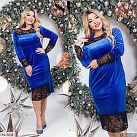 Бархатное платье с кружевными вставками, размеры 48-50, 52-54, 56-58, 60-62, цвет электрик