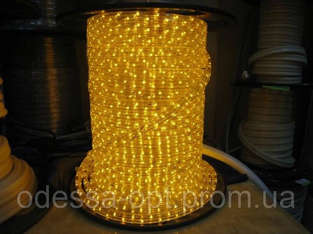Светодиодный дюралайт  3 жильный желтый