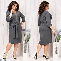 Женское серое платье ниже колен, размеры 42-44, 46-48, черный, меланж, графит, электрик, бордо.