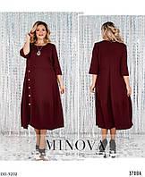 Модное женское платье А-силуэта батал бордового цвета с 50 по 64 размер