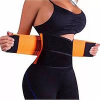 Пояс для похудения Xtreme Power Belt Экстрим Пауэр Белт утягивающий, поддерживающий